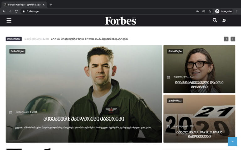 forbes-ge